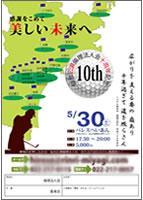 chira-hirorin10