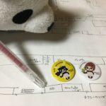 勝手にパンダ。パンダ缶バッジは仙台駅構内10ヶ所で発売中!!