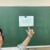 三桜高校ばんざーい 母校愛が激しすぎる件
