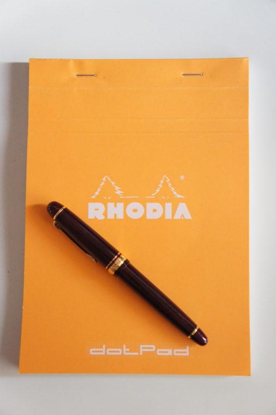 時代を超えたブロックメモの代名詞「ロディア」