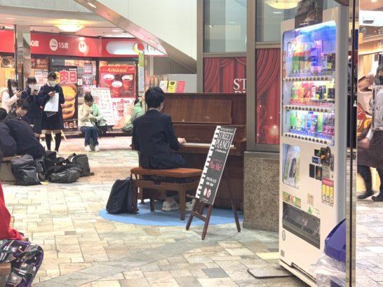 駅にピアノがあったよ