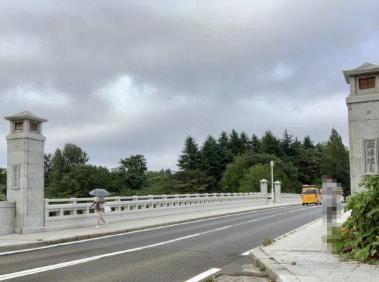 片倉小十郎邸跡から大橋を見る