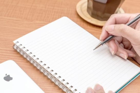 書く、書く、